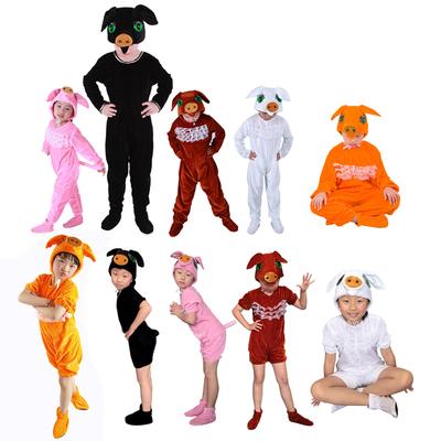儿童动物服饰幼儿园舞蹈服装动物表演衣服 舞台表演短款长款小猪