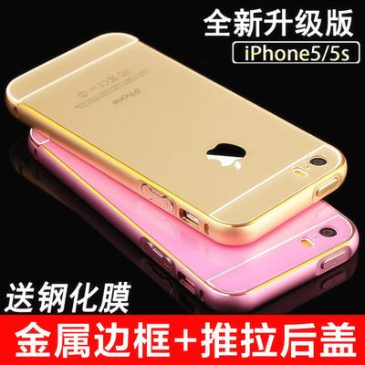 苹果5s手机壳 苹果5手机壳金属边框后盖iphone5s男女