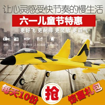 【滑翔机遥控图片】_滑翔机遥控图片大全_淘宝网精选