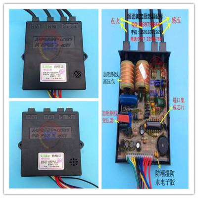 长威百威煤气灶3v脉冲点火器燃气灶配件煤气炉具双灶