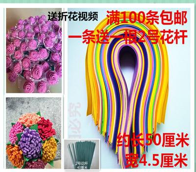 满100条包邮海绵纸条 玫瑰花折纸泡沫花玫瑰花 diy幼儿园手工材料