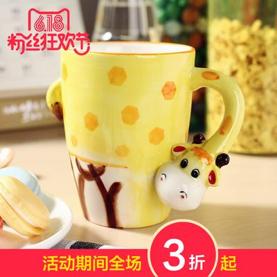 homee创意手绘陶瓷杯马克杯3d动物杯长颈鹿大象鳄鱼卡通动物杯子