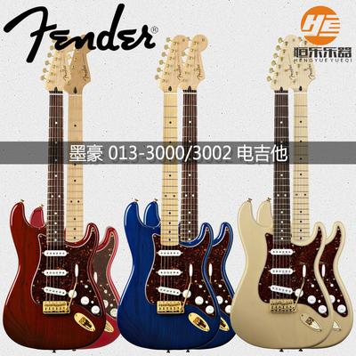 芬达fender墨豪 013-3000/2系列 电吉他 多色可选 送豪华礼包