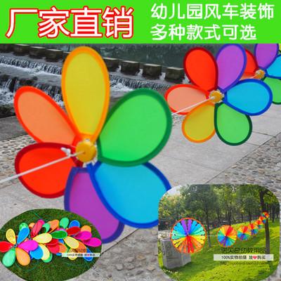 【幼儿园风车图片】_幼儿园风车图片大全_淘宝网精选 (400x400)