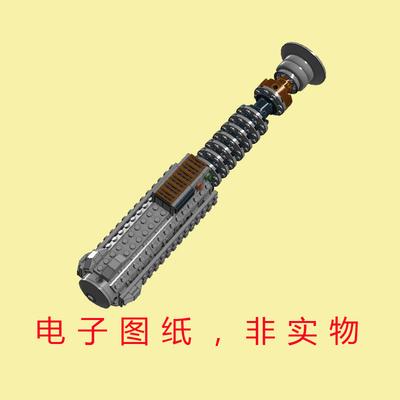 乐高lego积木moc图纸ldd乐高设计师lxf文件星战光剑3