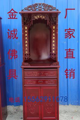 【神柜供桌图片】_神柜供桌图片大全_淘宝网精选高清
