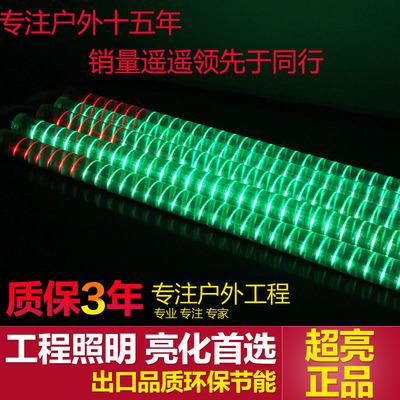 led护栏管led数码管霓虹灯内控外控单色七彩轮廓广告灯管5050贴片