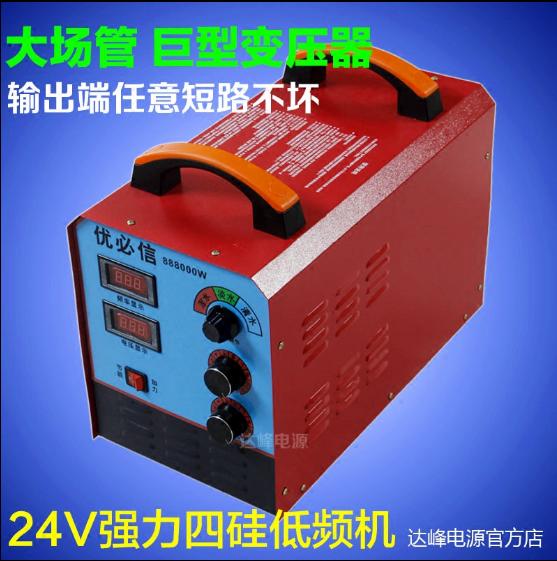 优必信88000w大功率逆变器套件12v24v进口船用深水低频升压器机头