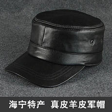Головной убор Haining leather family PM/002