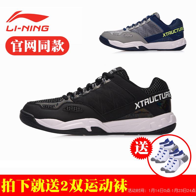 Купить из Китая Обувь для бадминтона через интернет магазин internetvitrina.ru - посредник таобао на русском языке