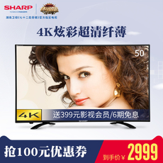 LED-телевизор Sharp LCD-50TX55A 50 4K 55