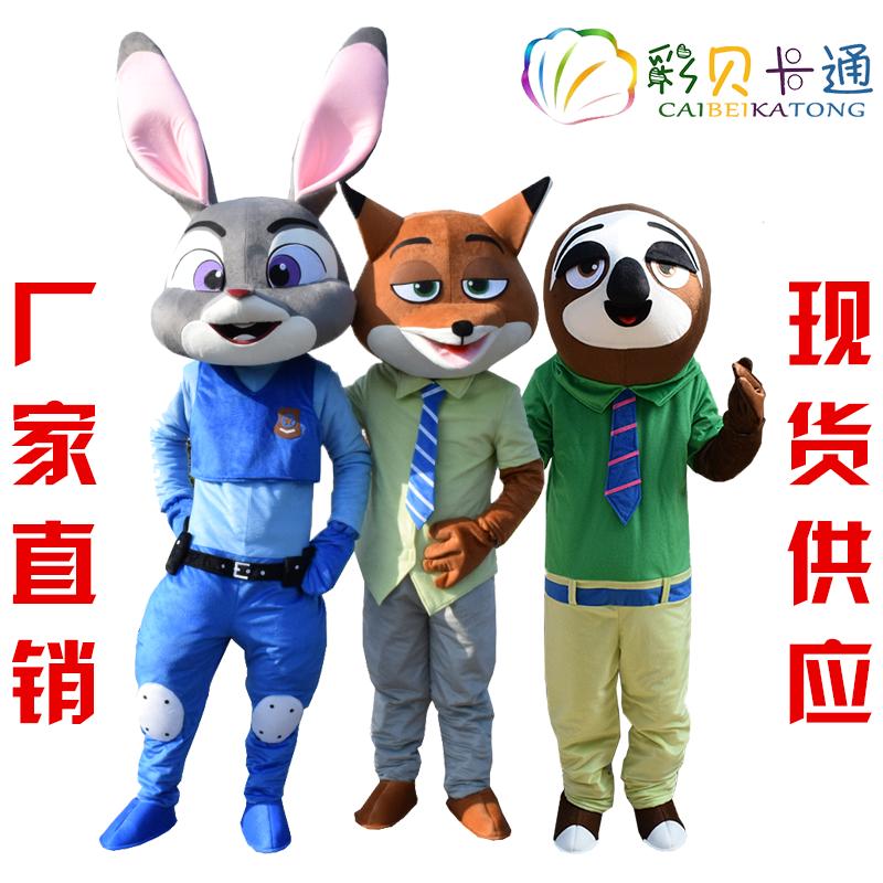 疯狂动物城cos朱迪尼克卡通人偶服装兔子狐狸树懒