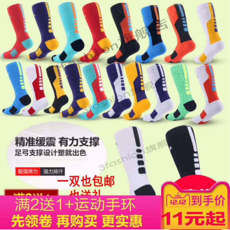 Купить из Китая Стельки / Носки через интернет магазин internetvitrina.ru - посредник таобао на русском языке