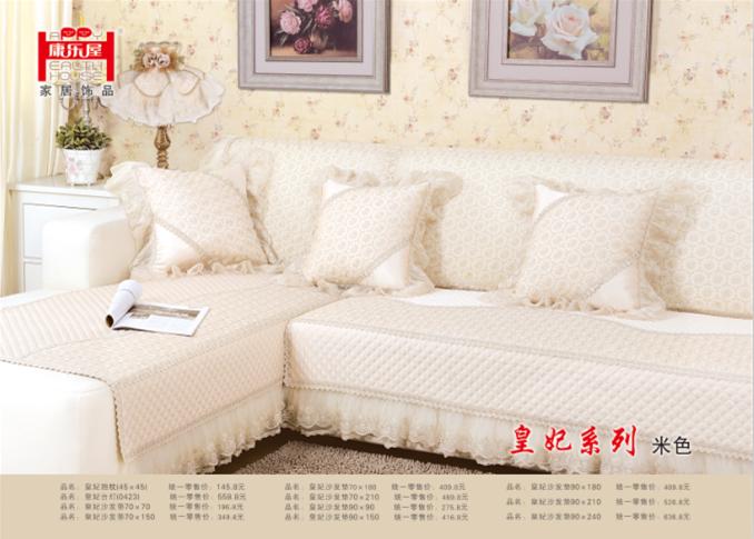 淘宝网家用欧式沙发图
