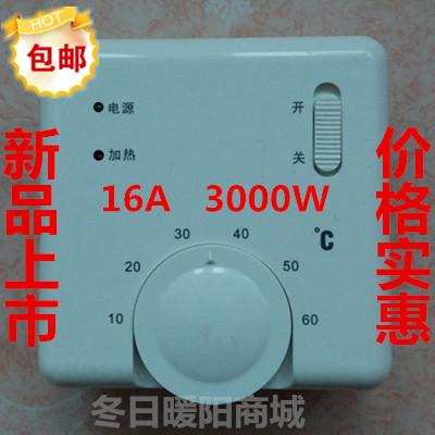 韩国电暖炕温控器电热膜开关电地暖控制器大功率旋钮