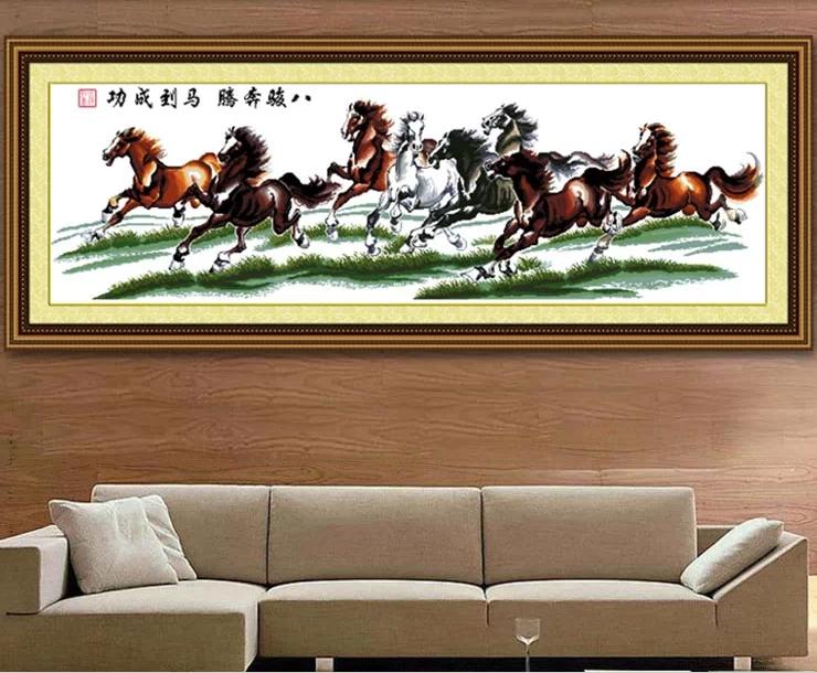 印花八骏图客厅十字绣画马到成功大幅动物图案刺绣图