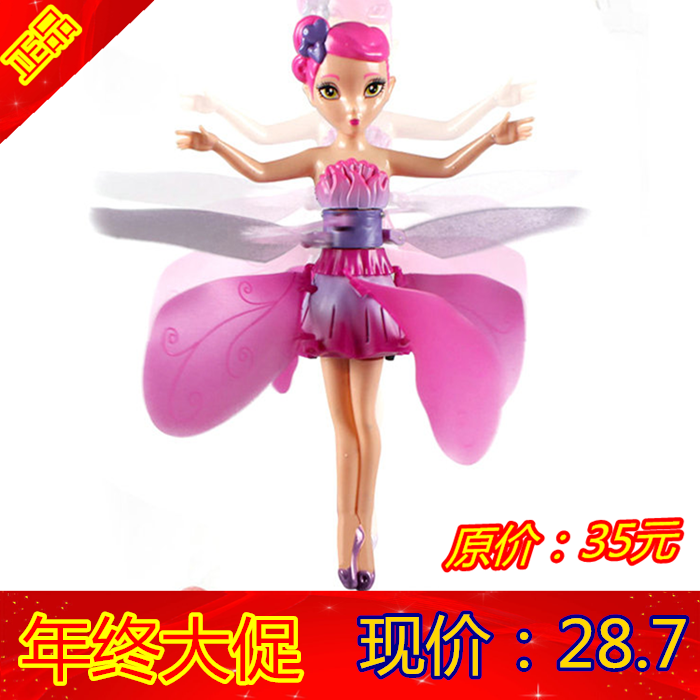 感应飞行小飞仙遥控飞机飞天小仙女会飞的娃娃女孩芭比娃儿童玩具