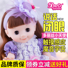 кукла Doris doll ( )