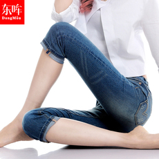 Jeans for women Dong Moo 228