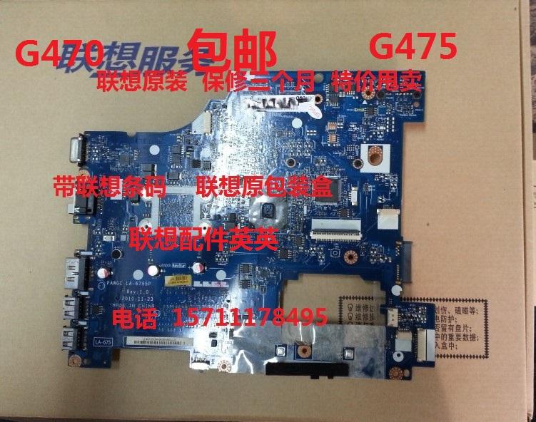联想z475主板|z470 lenovo|lenovo联想|-淘宝台湾
