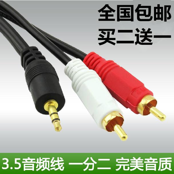 手机连接音响数据线笔记本电脑音频线一分二输入输出线音箱充电线