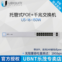UBNT UniFi Switch US-16-150W 24V 48V PoE 交换机