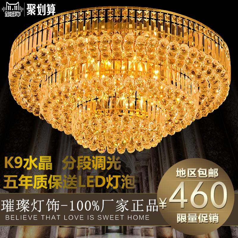 欧式吸顶灯金色圆形水晶灯客厅灯具大气主卧室led