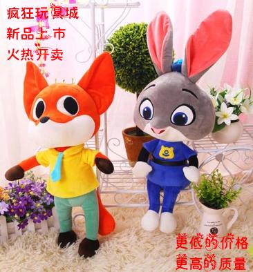 疯狂动物城q版周边兔子朱迪公仔狐狸尼克毛绒玩具