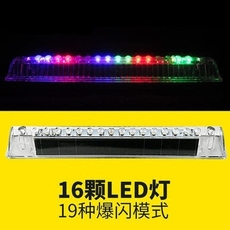 тюнинг фар Car world LED