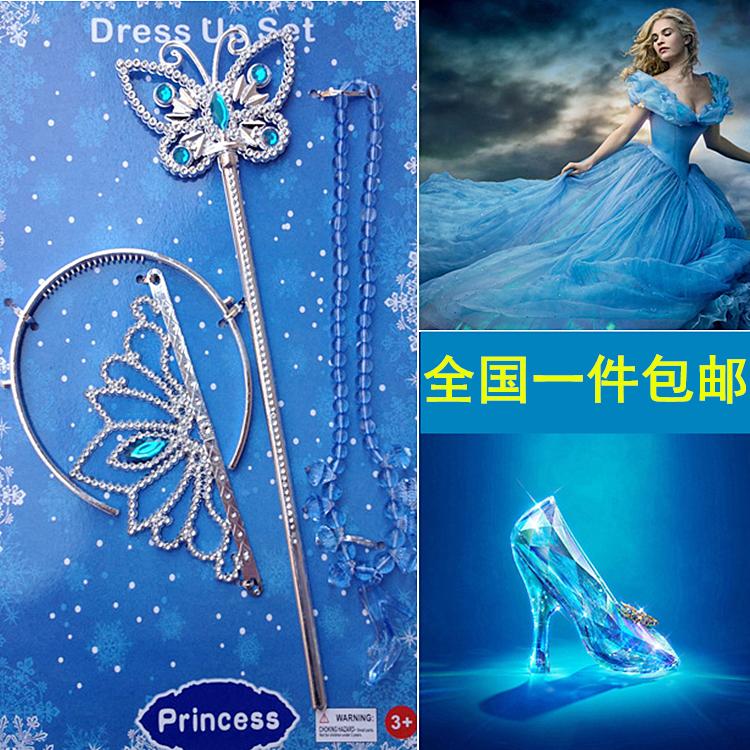 苏菲亚小公主艾莎魔法棒蓝宝石皇冠 灰姑娘高跟鞋项链儿童饰品