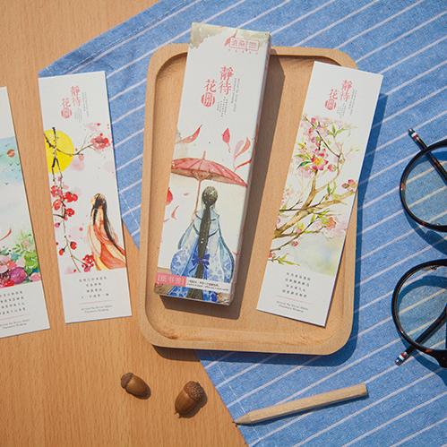 唯美手绘中国风古风书签文艺小礼物创意
