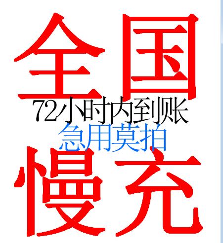 河南移动办公室【大奶妹82297444(q)】