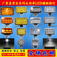 лампа Dingxin technology Led 12 24V