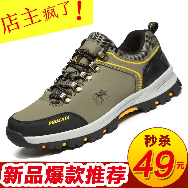 Купить из Китая Обувь для альпинистов через интернет магазин internetvitrina.ru - посредник таобао на русском языке