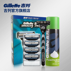 "Gillette "" "" 3/cat +4 +210g"