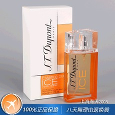 Духи S.T.Dupont ST Dupont Essence Pure