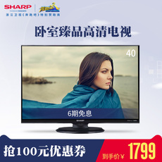 LED-телевизор Sharp LCD-40F360A 40 LED