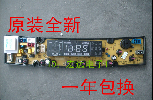 小天鹅洗衣机电脑板xqb75-a10
