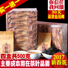 dahongpao Strong rhyme 500g