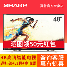 LED-телевизор Sharp LCD-48S3A 48 4K Led