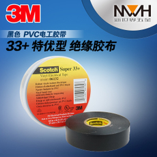 Изолента 3m Scotch Super 33+ PVC