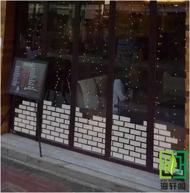 咖啡奶茶西餐厅店铺橱窗玻璃推拉门
