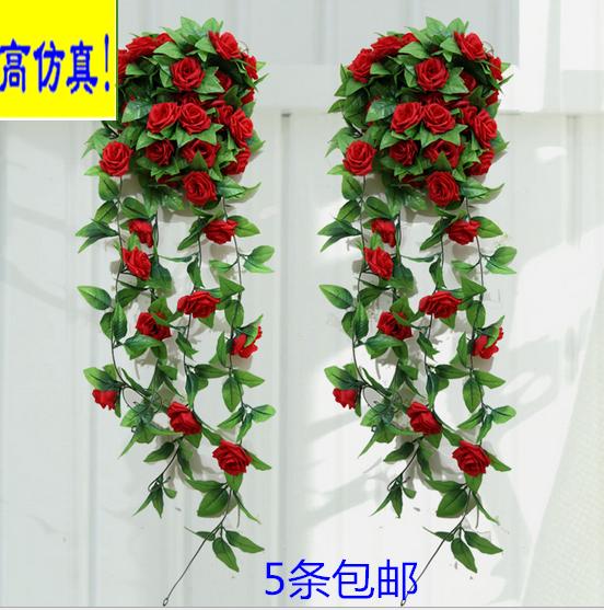 婚庆婚房假花藤条藤蔓天花板阳台栏杆水管装饰