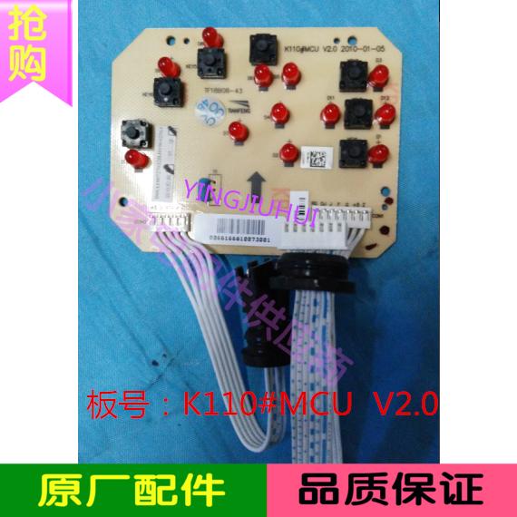 j原装九阳豆浆机电脑板控制按键灯板dj13b-d08ec