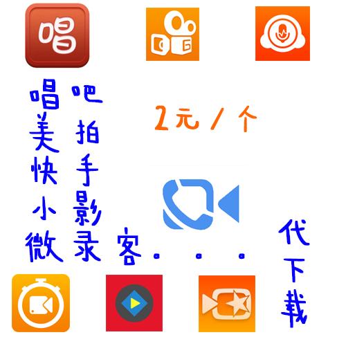 小影logo矢量图