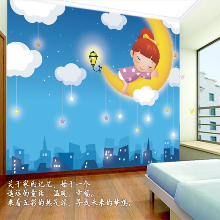 大型壁画幼儿园 卧室背景墙壁纸梦幻女孩月亮船墙纸