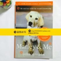 32开 Marley & Me: Life and Love with the World's Worst D
