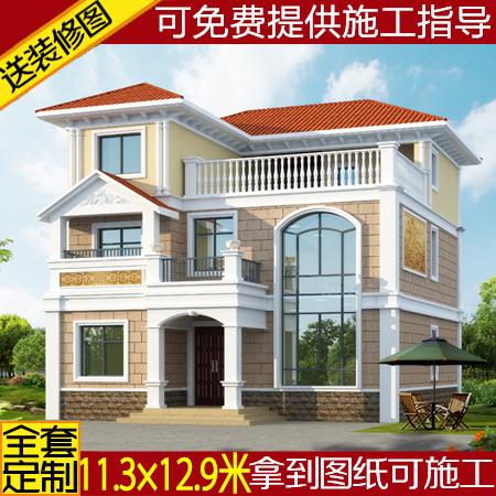 别墅设计图农村房屋自建房二层半别墅设计图纸复式施