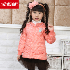 Down jacket toddler Bejirog b781720813