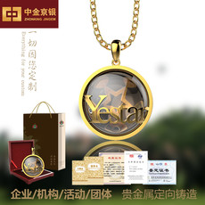 Подвеска Silver Gold in Beijing